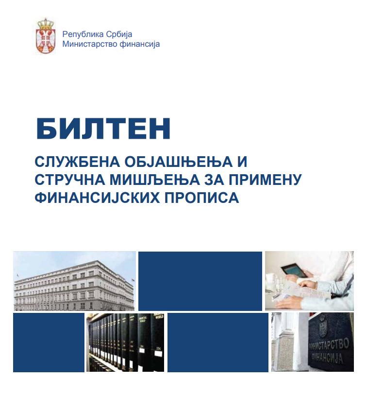 Bilten – službena objašnjenja i stručna mišljenja za primenu finansijskih propisa, jul-avgust 2021. godine